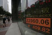 Çin kredili işlemlere denetimleri artırıyor