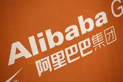 Alibaba'nın karı tahminlerin altında kaldı