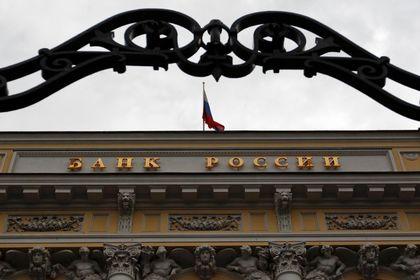 Rusya'dan beklenmedik faiz indirimi