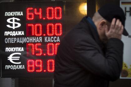 Dolar/ruble 70 seviyesini aştı