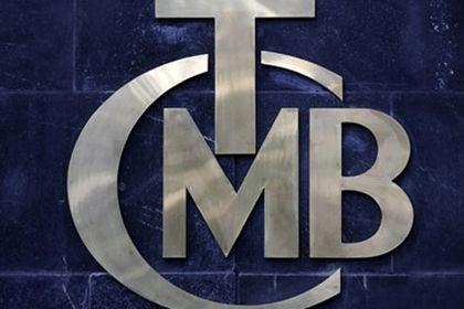 """TCMB: Faiz indiriminin temkin düzeyi uygun değil - TCMB'den """"Piyasa hareketleri öngördüğümüz faiz indirim sürecinin temkin düzeyi ile uygun değil"""" açıklaması yapıldı (17:40'da güncellendi)"""