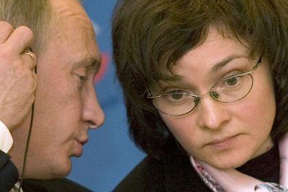Rusya'daki beklenmedik faiz indirimi Putin'in eseri mi? - Rusya Merkez Bankası'nın dünkü sürpriz faiz indiriminin daha önceki söylemlerle ters düşmesi akıllara hükümet baskısını getiriyor