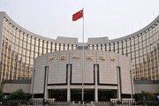 Çin'in para oranı geriledi