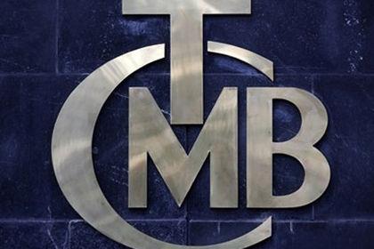 TCMB'nin toplam rezervleri azaldı - TCMB toplam rezervleri, 888 milyon dolar azalarak 127 milyar 718 milyon dolara geriledi