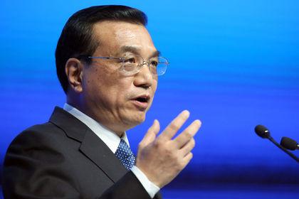 Çin, ekonomisini destekleme arayışında - Çin, dünyanın ikinci en büyük ekonomisindeki yavaşlama ile mücadele etmek için kararlılığını göstererek faiz indirimine gitti