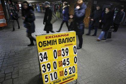 Ukrayna temerrüt riski ile karşı karşıya - Ukrayna ekonomisi, Kiev'deki sakinlik perdesinin ardında savaşın olumsuz etkileri ve temerrüde düşme riskinin altında ezilme işaretleri gösteriyor