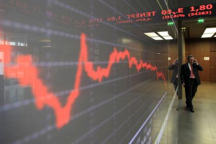 """Piyasalarda dikkatler """"QE""""ye döndü - Uluslararası piyasalarda dikkatler, AMB'nin tahvil alım programını başlatacağı beklentisine çevrildi (13:55'te güncellendi)"""