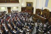 Ukrayna 2015 bütçesini artırdı
