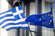 Yunanistan'ın EBRD fonu onaylandı