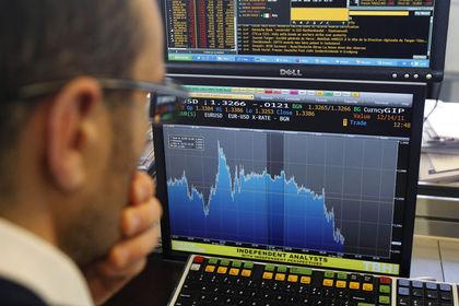 """Piyasalar """"veriler"""" ile yön buluyor - Uluslararası piyasalar, ekonomik veriler ile yön buluyor (15:30'da güncellendi)"""