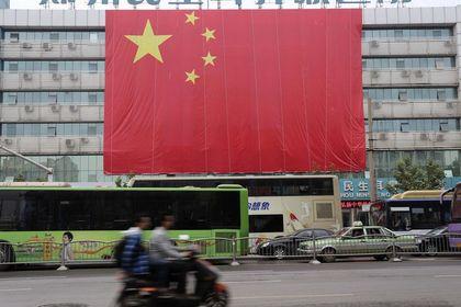 Çin büyüme hedefini düşürdü: %7 - Çin, Başbakan Li Keqiang'ın artan ekonomik dalgalanmalara işaret etmesi ile birlikte 2015 yılı için büyüme hedefini yüzde 7 civarına düşürdü