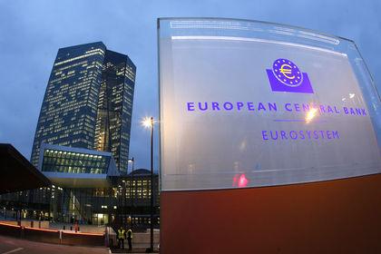 AMB faiz değiştirmedi - Avrupa Merkez Bankası, beklenildiği üzere faiz oranlarını sabit bıraktı