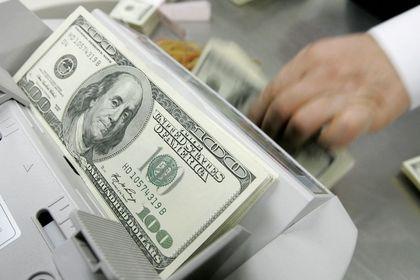 Merkez Bankası rezervleri yükseldi - TCMB'nin toplam rezervleri, 768 milyon dolar artarak 128 milyar 486 milyon dolara yükseldi
