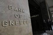 Yunan banka mevduatları 10 yılın en düşüğüne geriledi