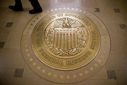 Fed 'gölge bankacılığa' odaklanıyor