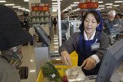 """BOJ'un enflasyon hedefi """"süpermarket"""" gerçeğine çarptı"""