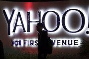Yahoo 2 milyar dolarlık geri alım yapacak