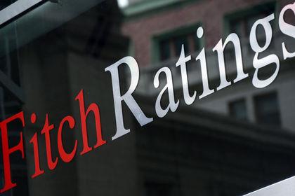 """Fitch Yunanistan'ın notunu düşürdü - Uluslararası kredi derecelendirme kuruluşu Fitch Ratings, Yunanistan'ın yabancı ve yerli para cinsinden uzun vadeli kredi notunu """"B""""den """"CCC""""ye düşürdü"""