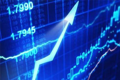 """Piyasalar """"Çin"""" ile hareketlendi - Uluslararası piyasalar, Çin Merkez Bankası başkanının açıklamalarından olumlu etkilendi (17:23'te güncellendi)"""