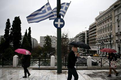 """""""Yunanistan'ın reform planı geliştirilmeli"""" - Avrupa Birliği yetkilileri, Yunanistan'ın sunduğu reform planının geliştirilmesi gerektiğini söyledi"""