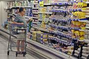 ABD'de kişisel harcamalar beklenenden az arttı