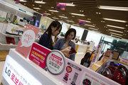 G. Kore'nin enflasyonu 16 yılın en düşüğüne geriledi