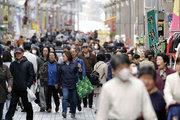 Japonya'da imalatçılar toparlanmaya ikna olmadı