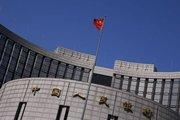 Çin'in swap oranı 3 yılın en düşüğüne geriledi
