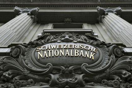 SNB/Jordan: Frank 'aşırı değerli' - İsviçre Merkez Bankası (SNB) Başkanı Thomas Jordan, bankanın döviz piyasasına müdahale etmeye hazır olduğunu belirtti.
