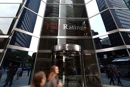 """Fitch Japonya'nın notunu düşürdü - Fitch Ratings, Japonya'nın kredi notunu, """"A+""""dan """"A""""ya düşürdü ve not görünümünü """"durağan"""" olarak belirledi"""