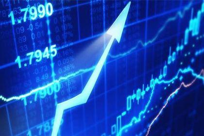 """Piyasalar """"veri"""" fiyatlamaya devam ediyor - Uluslararası piyasalar ekonomik veriler tarafından şekillenen beklentileri fiyatlamayı sürdürüyor (15:45'te güncellendi)"""
