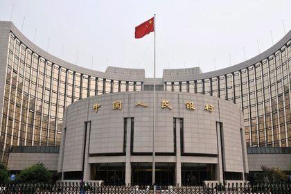 """Çin MB """"APİ"""" ile piyasadan 16 milyar $ çekti"""