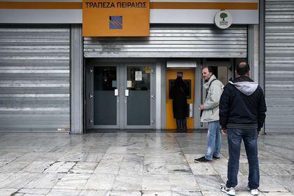 Yunan bankaları zor durumda - Yunan bankalarının durumu rekor düzeydeki mevduat çıkışları ile birlikte kötüleşiyor