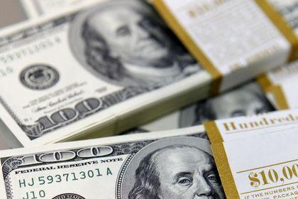Merkez Bankası rezervleri azaldı - TCMB'nin toplam rezervleri, 929 milyon dolar azalarak 120 milyar 861 milyon dolara geriledi
