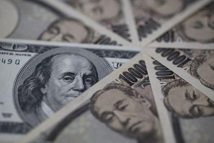 Dolar yen karşısında 12 yılın zirvesinde - Dolar yen karşısında, Fed'in faiz artırımına hazırlanmakta olduğu yolundaki beklentilerin güçlenmesi ile 12 yılın zirvesine çıktı (16:20'de güncellendi)