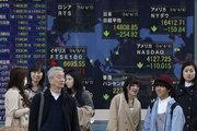 Küresel hisselerde Asya'nın payı 18 trilyon $