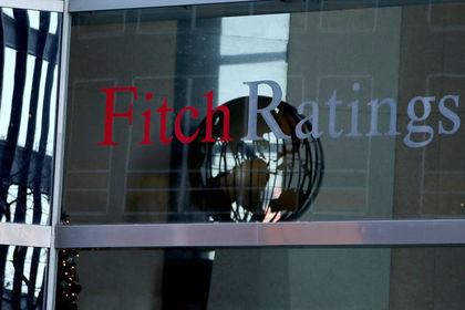 """Fitch'ten Türk şirketleri için """"risk"""" uyarısı - Fitch'ten Türk şirketlerine dolar uyarısı geldi"""