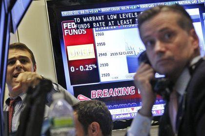 Fon yöneticileri: Hayır oyu borsalara kaos getirir - Fon yöneticileri Yunanistan'dan hayır oyu çıkması halinde piyasalarda kaos yaşanacağını bellrtiyorlar