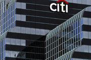 Citigroup: Euro yen karşısında zayıflayacak