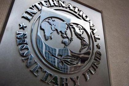 """IMF, Fed'i erken bir faiz artışına karşı uyardı - IMF yetkilileri, Fed'e """"erken bir faiz artışına gitmemesi"""" uyarısında bulundu"""
