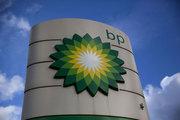 BP'nin karı yüzde 64 geriledi