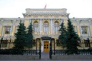 Goldman: Rusya faizi 100 baz puan düşürebilir