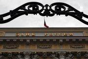 Rusya MB döviz alımını askıya aldı