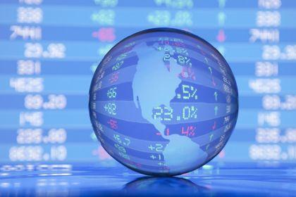 """Çin küresel ekonomide """"baş ağrısı"""" yarattı - Çin'in hisse senedi piyasasındaki çalkantı, küresel ekonominin başını ağrıtıyor"""