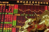 """Çin hisseleri """"düşük işlem hacmi"""" ile dalgalanıyor"""