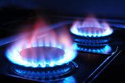 Rusya Türkiye'ye doğalgaz fiyatını düşürdü