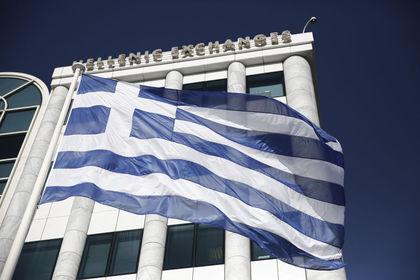 Yunan borsası sert düşüş ile açıldı