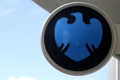 Barclays: Kredi notuna yönelik riskler artıyor