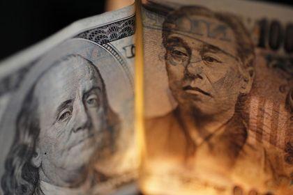 Dolar yen karşısında sıkıntılı seyrediyor