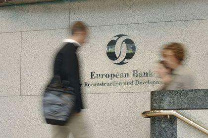 EBRD Türkiye'ye rekor yatırıma hazırlanıyor - Avrupa Kalkınma İmar ve Kalkınma Bankası (EBRD), Türkiye'de rekor hisse yatırımı yapmaya hazırlanıyor
